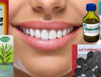 Отбеливающие полоски для зубов купить в иркутске