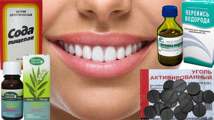 Средство от отбеливания зубов в домашних условиях