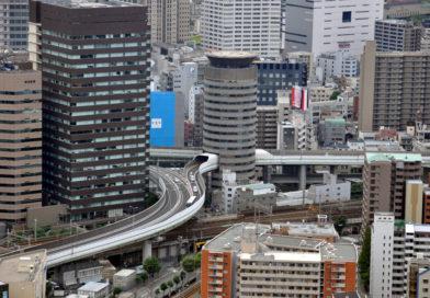 В Японии шоссе проходит через 16-этажный дом