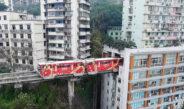 В Китае первое в мире метро сквозь жилой дом