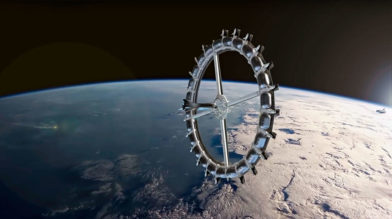 Какой вид получит космический отель в ближайшем будущем.